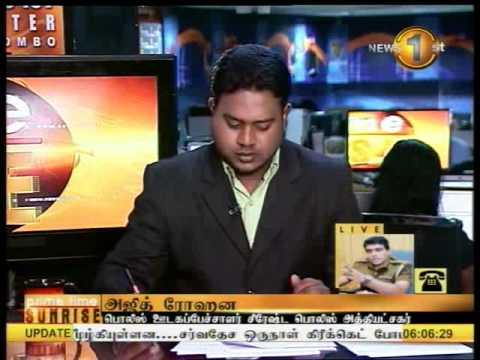 SHAKTHI BREAKFAST news 1st - 20-01-2014 - 6 am