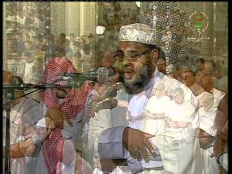 Sourate Ar-Ra'd - Abdul Muttalib ibn 'Achoura, taraweeh algerie 2013