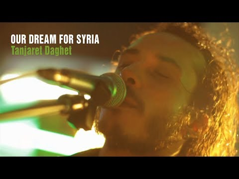 Our Dream for Syria. Tanjaret Daghet