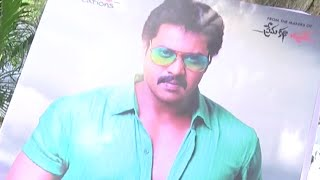 Sunil New Movie Opening