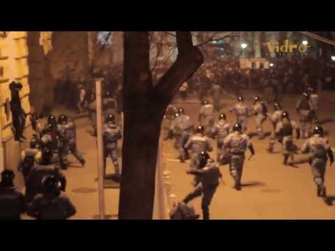Ukraine - Protest Against Police