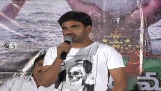 Kobbari Matta Motion Poster launch video