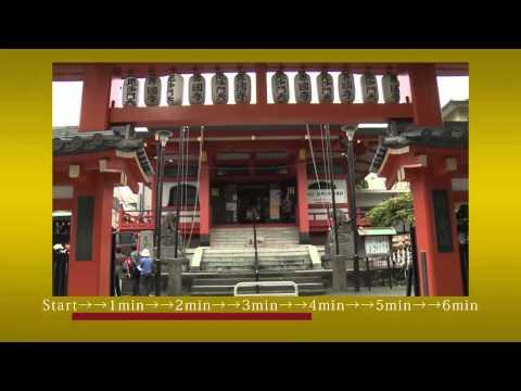 CONCIERIA Kagurazaka - Overseas Investment Property in Tokyo, Japan