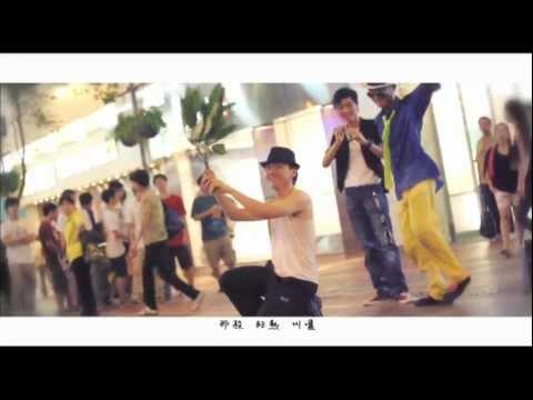 Robynn & Kendy《翻牆》官方MV