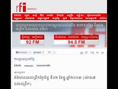 RFI Radio France International in Khmer Morning News on December 02, 2013