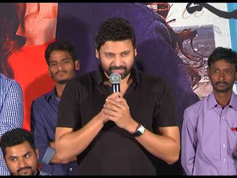 malli-raava-movie-success-meet