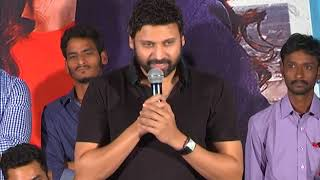 Malli Raava Movie Success Meet