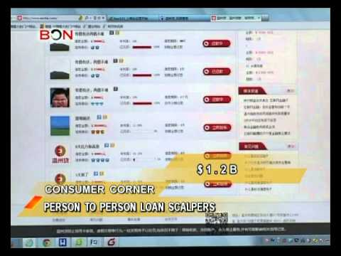 Person-to-person loan scalpers - China Price Watch - July 03, 2014 - BONTV China