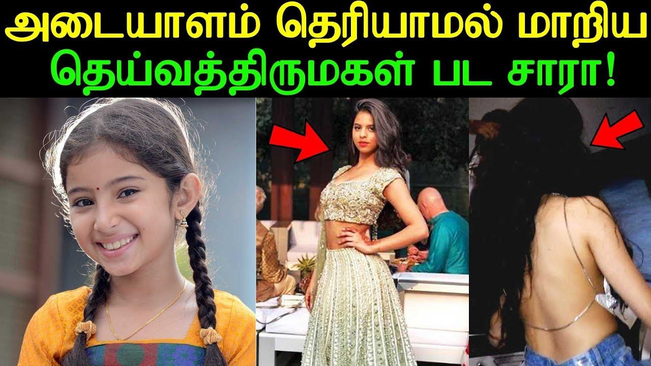 அடையாளம் தெரியாமல் மாறிய தெய்வத்திருமகள் பட சாரா | Deiva Thirumagal Movie Child Sara Arjun Current Status?