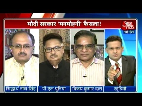 Debate: Why is Modi blaming UPA govt for rail price hike? (PT 2)