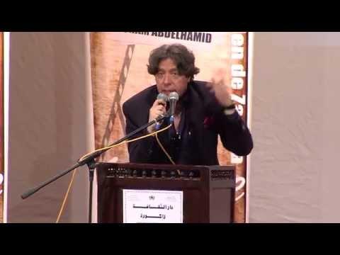 إفتتاح فعاليات الدورة 11 لمهرجان الفيلم عبر الصحراء بزاكورة