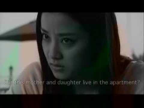 Apartment 1303 (Trailer - ENG)