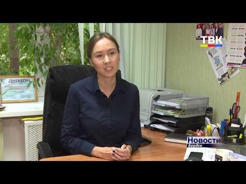 Кто будет курировать патриотическое направление в ОДМ Бердска?