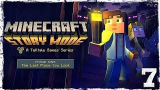 Minecraft Story Mode. #7: Портал в Край.