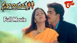Seeta Ramudu Full Movie - Shivaji Full Length Telugu Movie