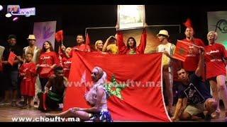 بالفيديو..احتفالات خاصة بمراكش بمناسبة عيد ميلاد الملك محمد السادس من تنظيم أجانب مقيمين بالمغرب   |   بــووز