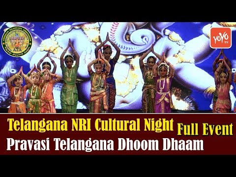 ATA Telangana | Telangana NRI Cultural Night Full Event