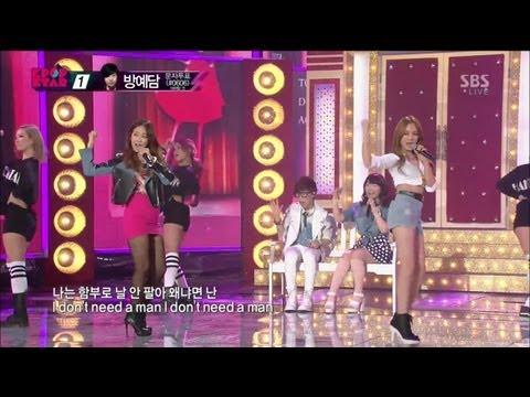 악동뮤지션 / JYP Nation [남자 없이 잘살아] @KPOPSTAR Season 2