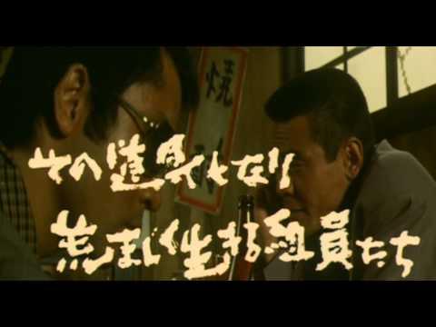 仁義なき戦い 広島死闘篇の画像 p1_9