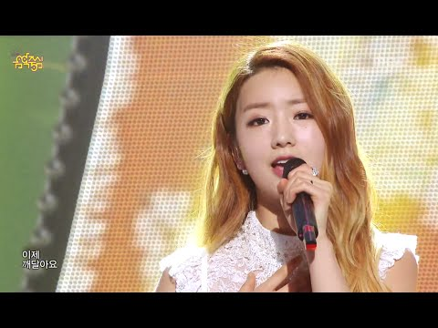 Apink - Fairytale Love, 에이핑크 - 사랑 동화, Music Core 20140510