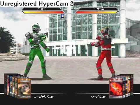 Kamen Rider Ryuki - Dragon-Wing Torque