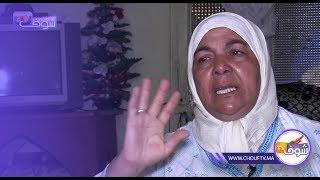 أرملة تناشد أصحاب القلوب الرحيمة لمساعدتها على اقتناء أضحية العيد | حالة خاصة