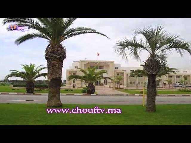 أحوال الطقس في المغرب 09-03-2013 | الطقس