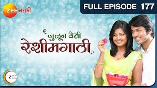 Julun Yeti Reshimgaathi Episode 177 June 12, 2014