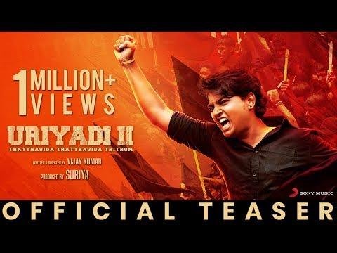 Uriyadi 2 - Official Teaser (Tamil) - Vijay Kumar - Suriya - Govind Vasantha