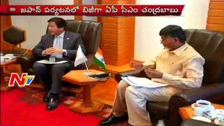 Babu meets several corporate chiefs in Japan