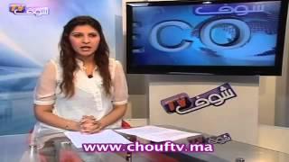 نشرة الاقتصادية بالعربية 18-03-2013   |   إيكو بالعربية