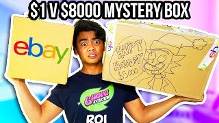 $1 VS $8000 EBAY MYSTERY BOX!