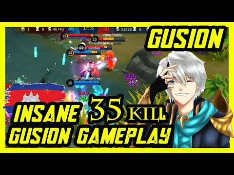 PERFECT GUSION HAND SPEED | INSANE GUSION GAMEPLAY 35 KILL - ALIEN MLBB