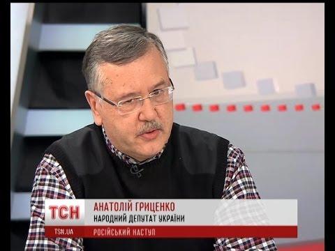Анатолій Гриценко: нинішня влада здає країну