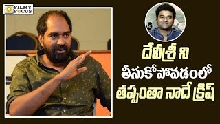 Director Krish About Why Devi Sri Prasad was Out of Gautam..