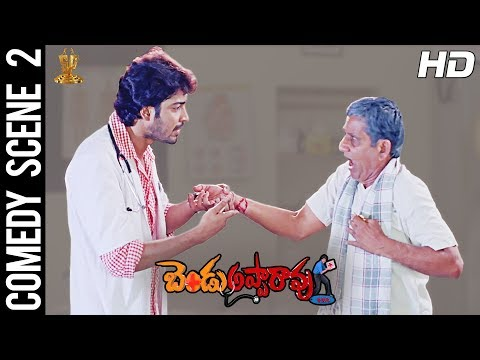 Allari Naresh Funny Blood Test Comedy Scene   Bendu Apparo R.M.P Movie Full HD   Suresh Productions