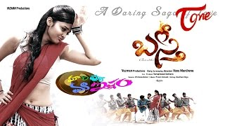 Maa Review Maa Istam - Basthi Movie Review