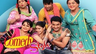 Comedy Nights With Kapil show, Comedy Nights With Kapil Last Episode, Bollywood latest news,  COMEDY STYLE