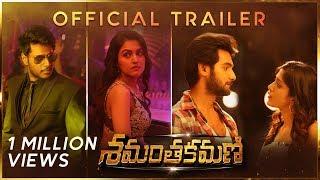 Shamantakamani-Trailer