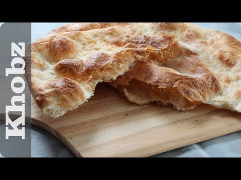 Easy khobz recipe (without tanour)