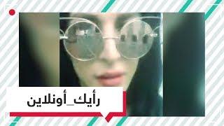 بالفيديو..متحول جنسيا لفتاة طالع ليه الدم: عندي مشكل في الحصول على الوثائق | قنوات أخرى