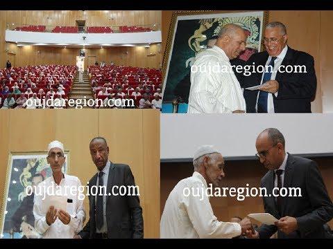 صوت وصور…الجامعي والي جهة الشرق يودع ضيوف الرحمن