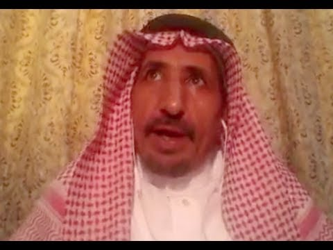 Social Media Challenging Status Quo in Saudi Arabia