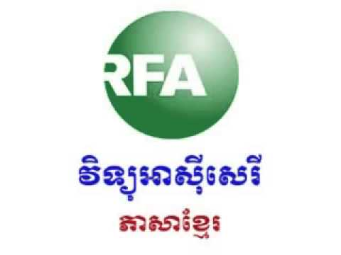 [Cambodia News] Radio RFA Khmer News on 01 January 2014 AM New HD