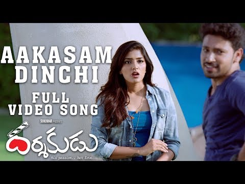 Darshakudu-Movie-Aakasam-Dinchi-Full-Video-Song