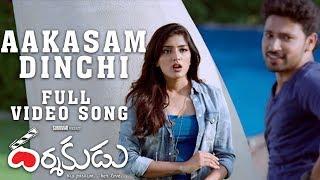 Darshakudu-Movie-Aakasam-Dinchi-Full-Video-Song