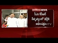 KCR to lead all-parties to Delhi on SC categorization..
