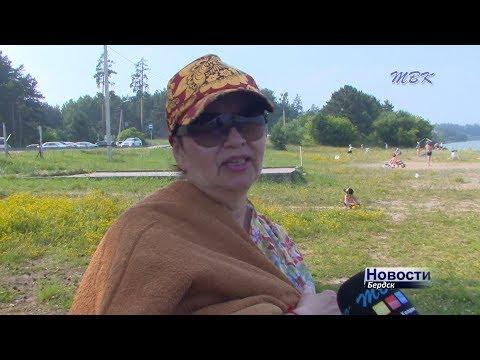 Насколько хорошо бердчане осведомлены о мерах безопасности на пляже?