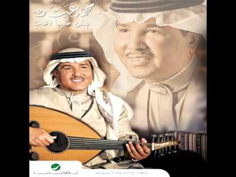 Amin - Magazine cover