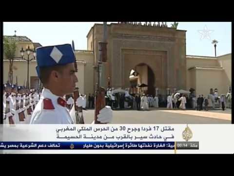 Royal Guardsmen accident